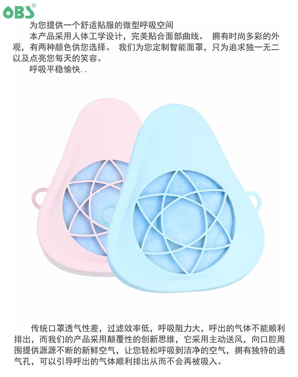 重复性硅胶面罩(图1)